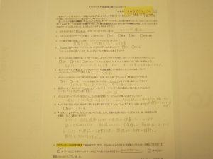 ナカムラファミリーさん(中3男子の母)へのアンケート