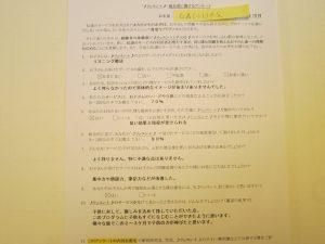 G君(小1)の父へのアンケート