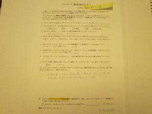 Ka君(中2)の母へのアンケート
